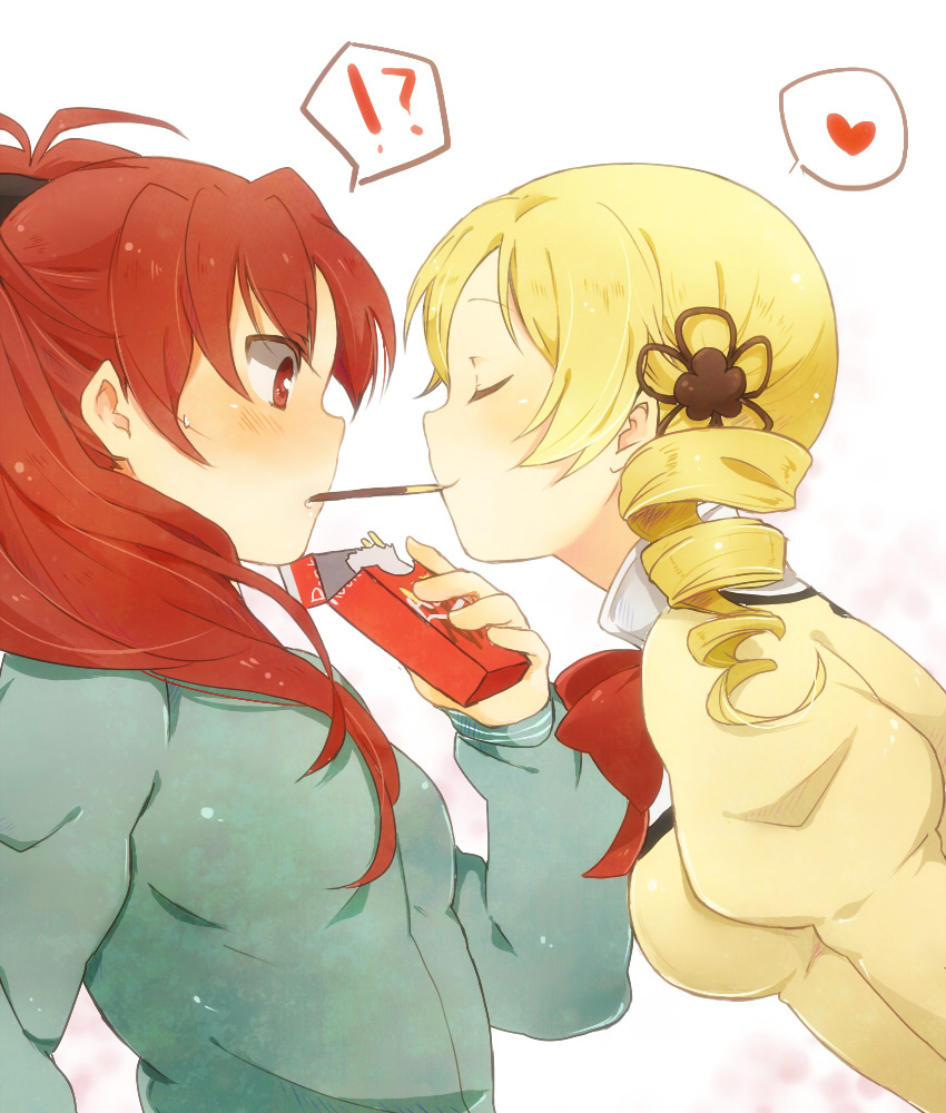 pocky mami What is Pocky Day? November 11th