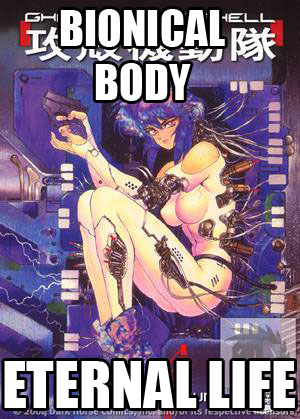 Ghost in the Shell Manga 1989
