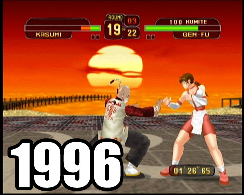 Dead Or Alive 1 1996