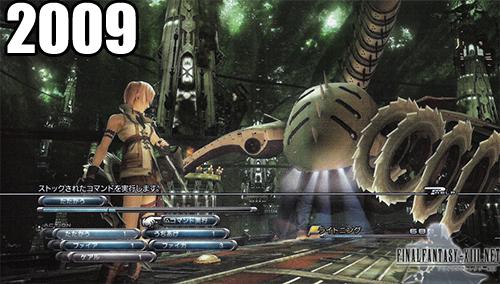 Final Fantasy XIII 2009