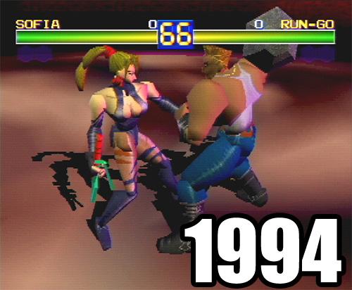 Playstation 1994
