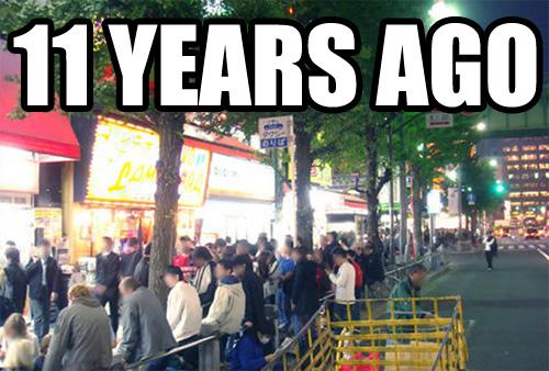 Playstation 2 Akihabara Line Ups 2000