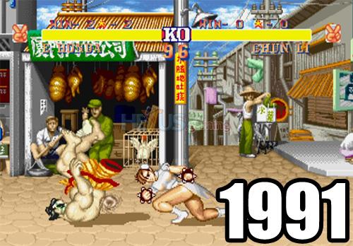 Street Fighter II 1991